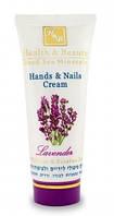 Крем для рук и ногтей «Лаванда» Health & Beauty (100 мл.)
