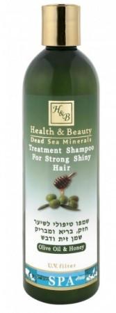 Лечебный шампунь с оливковым маслом и мёдом Health & Beauty (400мл.)