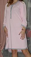 Женское платье для дома, ночная сорочка, сорочка для кормления, на кнопках.