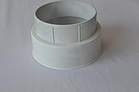 Переходник вентиляции 110 -125мм