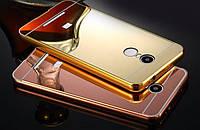 Чехол зеркальный Xiaomi  Redmi Note 3 (pro), рамка алюминий, зеркало акрил