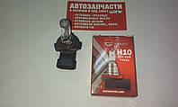 Лампа H10 42W 12V AG Auto