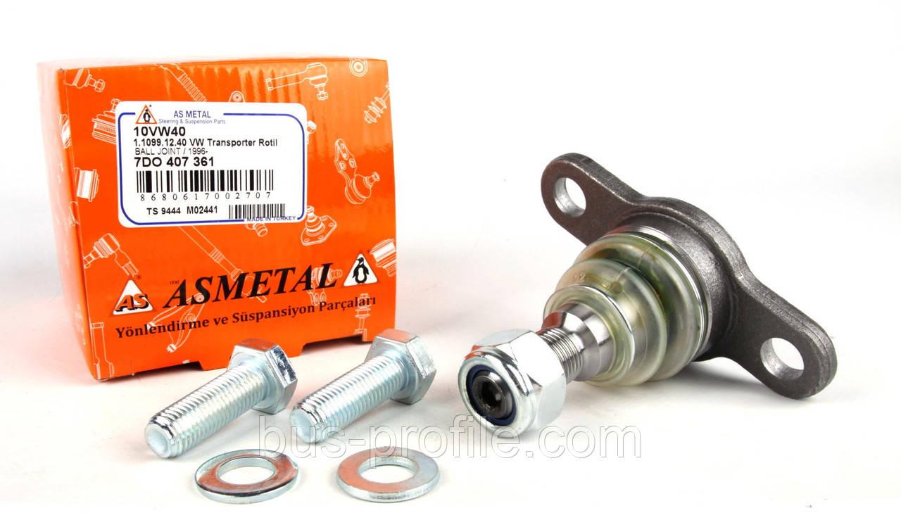 Опора шаровая VW T4 96-03, (нижняя)→— As Metal (Турция)— 10VW40