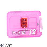 Чип-карта для активации и разблокировки iPhone 8/ iPhone 8 Plus/ iPhone X (R-Sim 12 Unlock), Чіп-карта для активації і розблокування iPhone 8 / iPhone