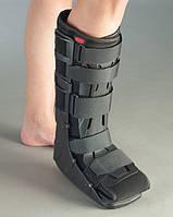 Ортопедический сапог  жесткий Aurafix 451 35-39