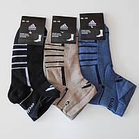 Мужские носки Adidas (короткие, сетка)