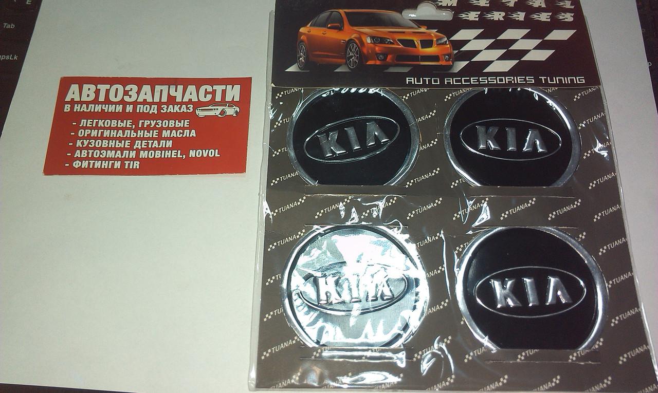 Наклейка на колесный диск/колпак KIA