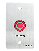КНОПКА ВЫХОДА  BAS-IP SH-45
