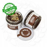 Шоколадная ореховая паста 200 грам