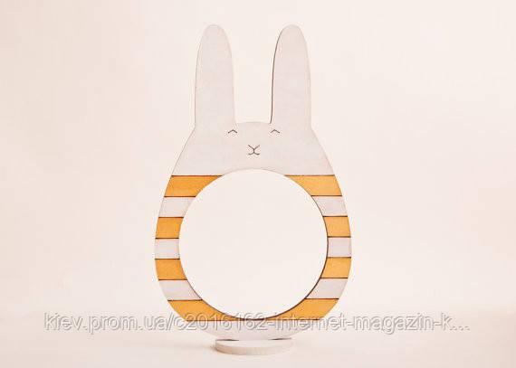Фоторамки ручной работы кролик бело-золотистая полоска