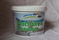 Акриловая краска для внутренних и фасаднных работ Mattlatex Econom, Akrilika 7 кг