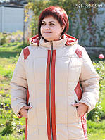 Купить теплый и практичный пуховик в интернет-магазине Я-Модна