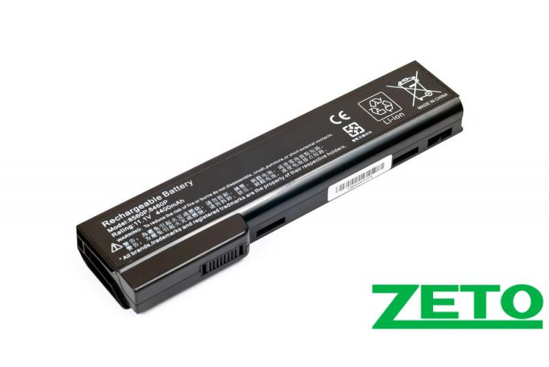 Батарея (аккумулятор) HP EliteBook 8560p (10.8V 4400mAh)