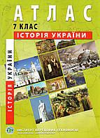 Атлас Історія України 7 клас. (вид:ІПТ)