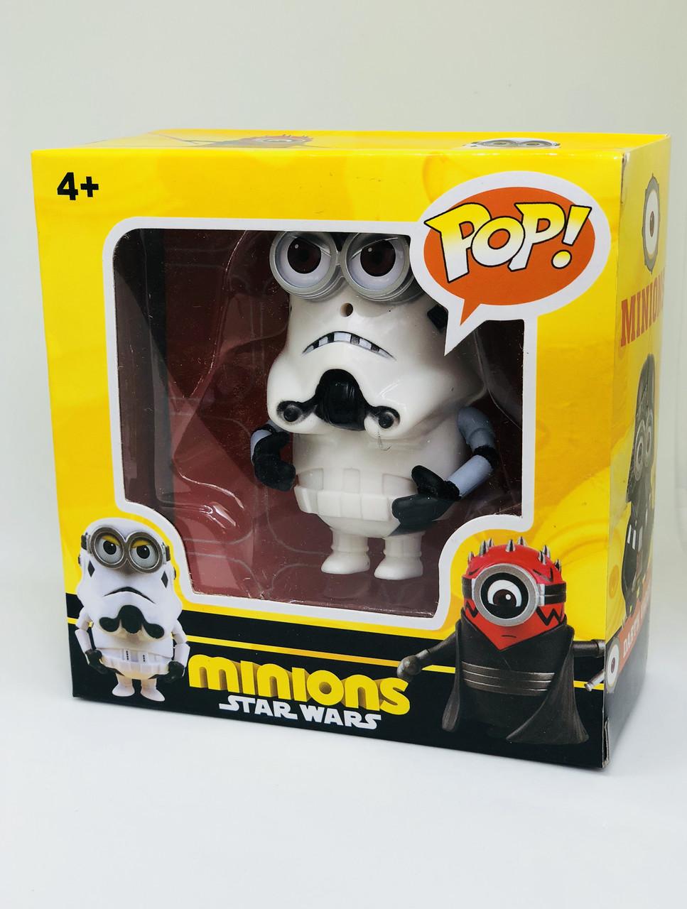 Фігурка Minions Star Wars Штурмовик ( Funko Pop)