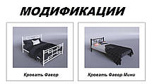 Кровать Фавор Белая 180*190 (Tenero TM), фото 2
