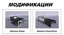 Кровать Фавор Белая 140*190 (Tenero TM), фото 3
