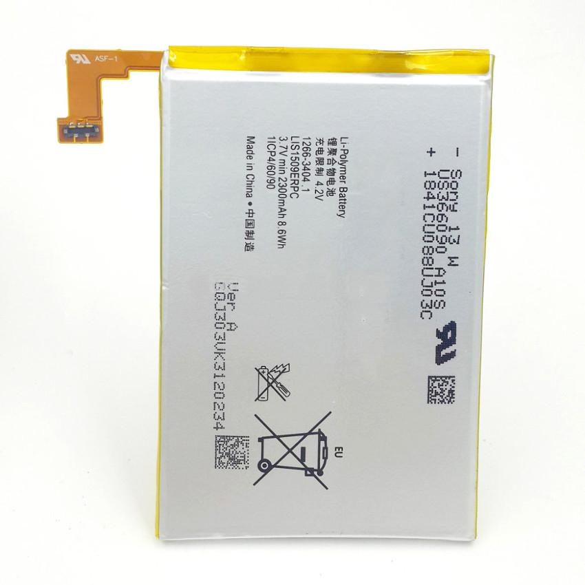 Аккумулятор Sony LIS1509ERPC, 2300 mAh Оригинал