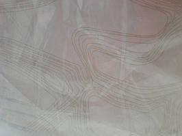 Простыня 240*220 Праймер комп., бязь