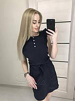 Платье Рюши пояс регулируется за счет каната модель   супер качество