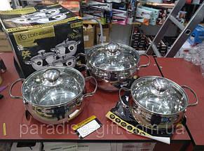 Набор 3 кастрюль с крышками EDENBERG EB-1118 (1.9 / 2.7 / 3.6 л) 6 предметов, фото 3