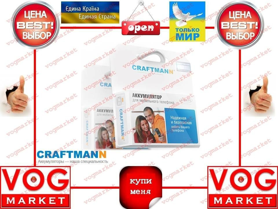 Аккумулятор Craftmann Sony Xperia Z Ultra C6833 3000 мАч LIS1520ERPC