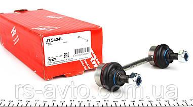 Тяга стабілізатора (заднього) Fiat Doblo, Фіат Добло 01- (коротка) JTS434