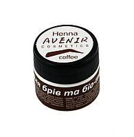 Хна для бровей и био-тату Coffee 10 г (коричневая)
