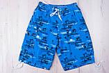 Чоловічі бриджі (плащівка), блакитного кольору, фото 4
