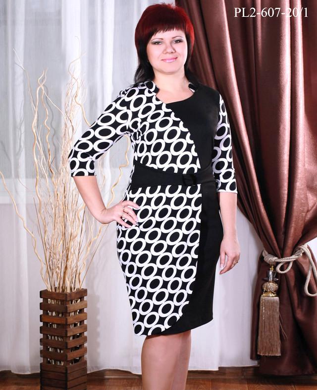 Платья больших размеров. Интернет магазин женской одежды Я-Модна