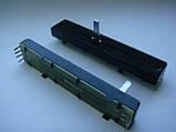 Фейдер 88mm B50K для пульта Reloop rmx40, фото 3