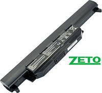 Батарея (аккумулятор) Asus A75, A75A,  A75D, A75DE