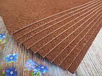 Фоамиран махровый, 2 мм, 20x30 см, Китай, КОРИЧНЕВЫЙ