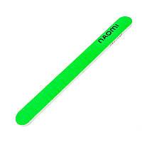 Пилка для ногтей Naomi 240/240, зеленая