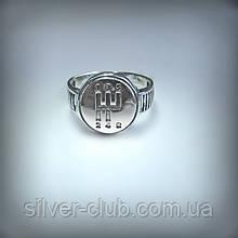 1032 Мужское серебряное кольцо Скорость 925 пробы