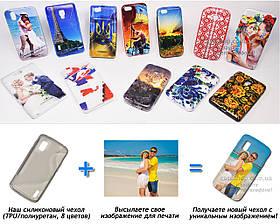Печать на чехле для LG Nexus 4 e960 (Cиликон/TPU)