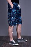 Бриджі Чоловічі (плащівка), темно-синього кольору, фото 2