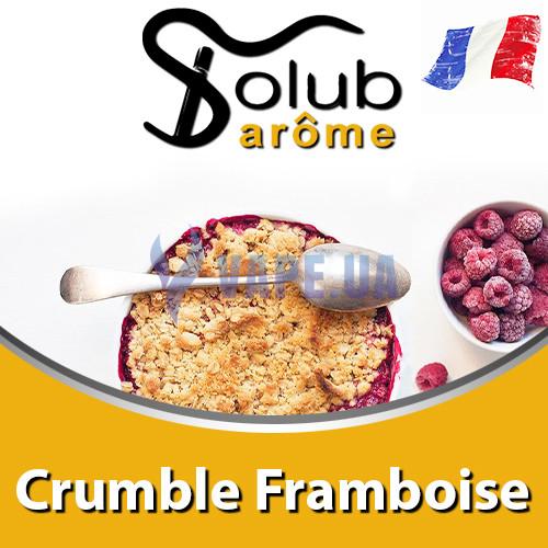 Ароматизатор Solub Arome - Crumble Framboise (Вкусный, яркий малиновый пирог), 10 мл.
