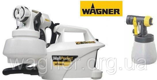 Краскопульт Wagner W665 набор (насадка старого образца)