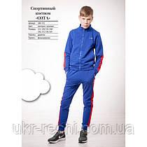 Спортивный костюм для мальчика СОТА