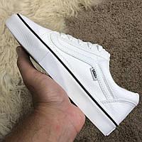 Кеды Vans Twill Chima Ferguson Pro Shoes Whitout (реплика)