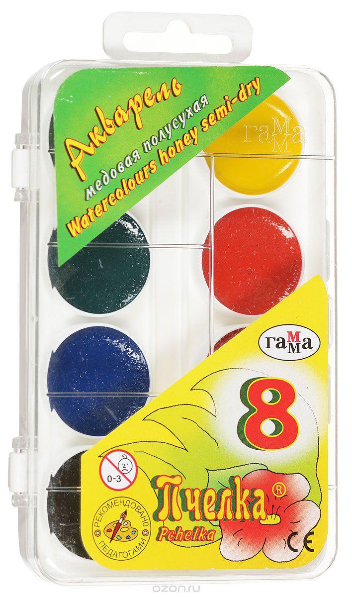 Краски акварельные 8 цветов Гамма Пчелка
