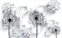 Фотообои одуванчики и цветы 3д