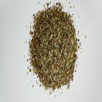 Прянощі «Приправа сіль адигейська»