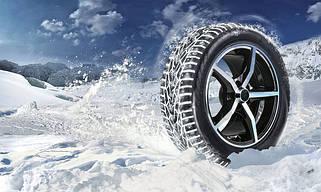 Зимові шини