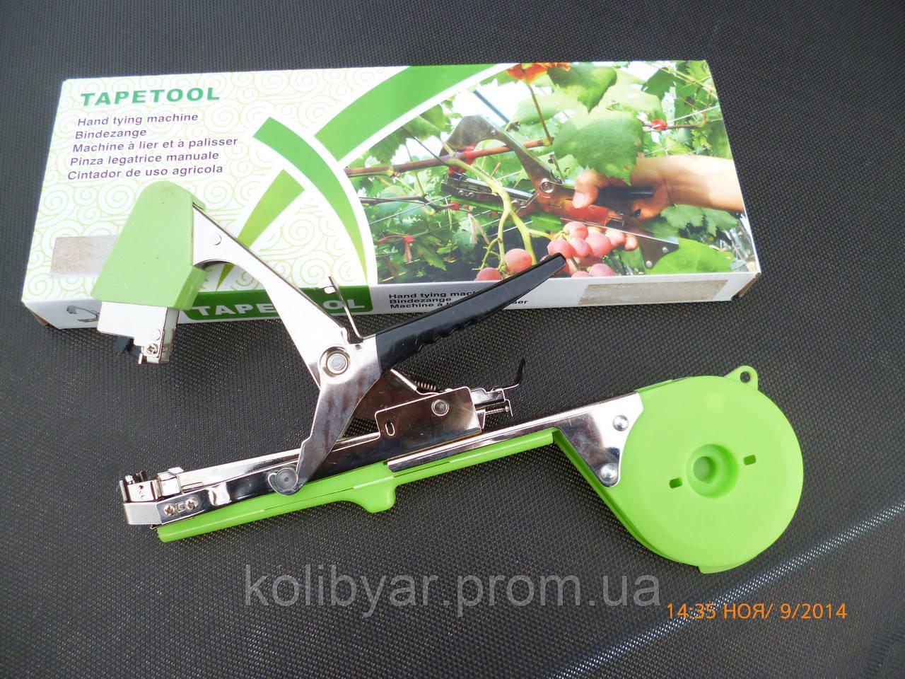 Степлер для подвязки винограда, овощей и цветов.