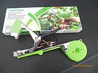Степлер для подвязки винограда, овощей и цветов., фото 1