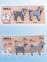 """Набор рамка-вкладыш """"Собаки"""", фото 1"""