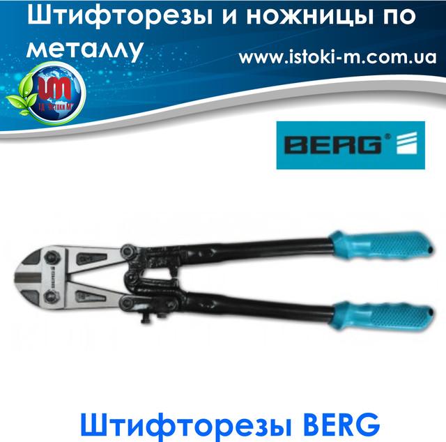 купить кованный штифторез_купить слесарный инструмент_качественный слесарный инструмент