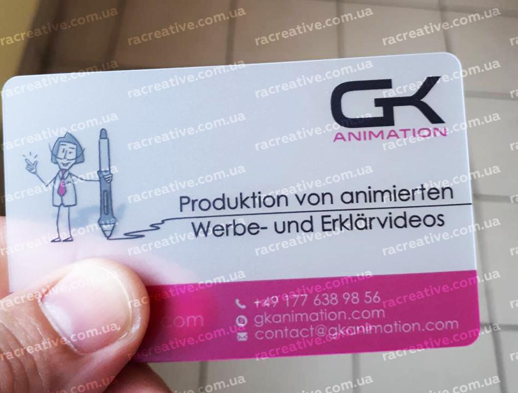 Пластиковые полупрозрачные визитки